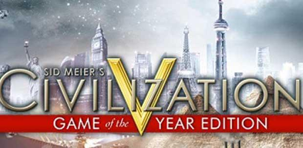 Civilization V: Game of the Year + Gods and Kings + Brave New World [1.0.3.18/ENG-RUS/3DM]