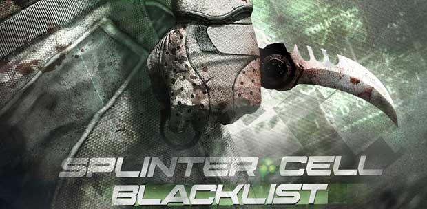 Splinter Cell: Blacklist: Retail Deluxe Edition (Ubisoft) [ENG/Multi12] + Update 1.01 + Сrack Only (RELOADED)