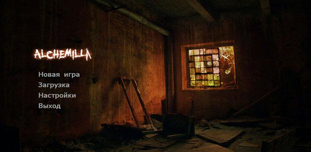 Silent Hill: Alchemilla (2015) PC | No-Steam