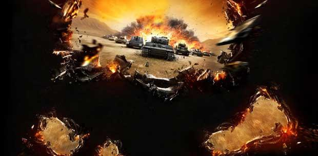 World of Tanks (0.8.6+Моды)