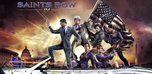 Saints Row IV: Game of the Century Edition (RePack) [2014, Action (Shooter) / 3rd Person]