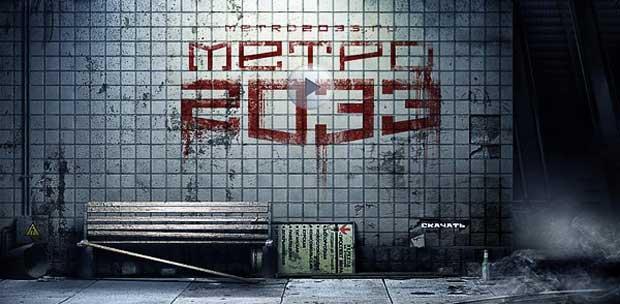 Скачать игру через торрент на русском метро 2033