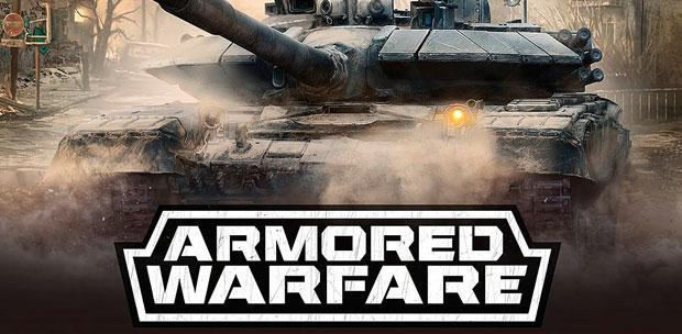 Armored Warfare: Проект Армата [0.11.1630] (2015) PC | Online-only