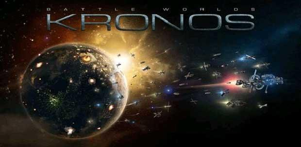 Battle Worlds: Kronos 1.2.2 [Native]