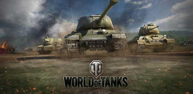 World of Tanks (0.8.5+Моды)