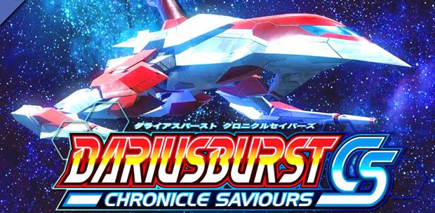 Dariusburst: Chronicle Saviours (2015) PC | Лицензия