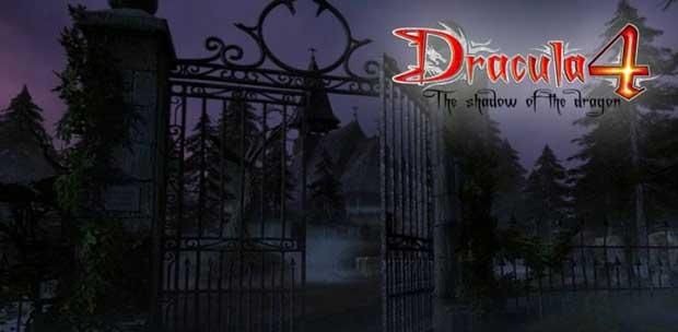 Dracula 4: The Shadow of the Dragon (Anuman Interactive) [ENG] от FLT