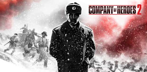 Company of Heroes 2 Digital Collector's Edition (SEGA) (RUS|ENG) [L|Steam-Rip] от R.G. GameWorks