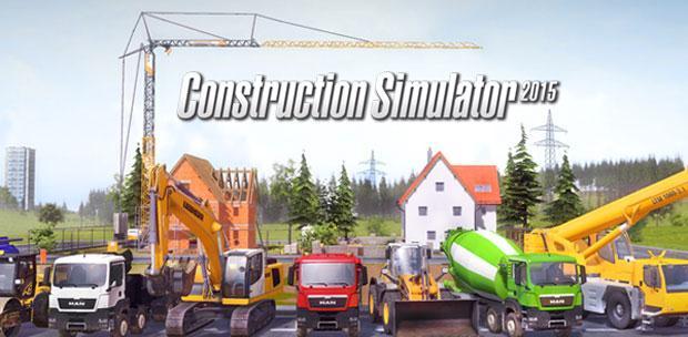 Симулятор строительства. Строительство деревянного дома.