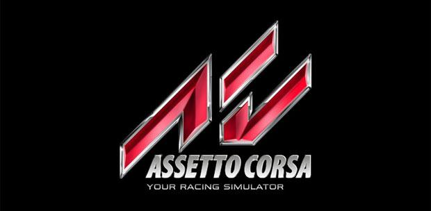 Assetto Corsa [v 1.2.5] (2013) PC | Steam-Rip от Let'sPlay