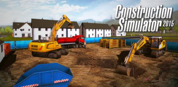 Construction Simulator 2015 (2014) PC | Лицензия