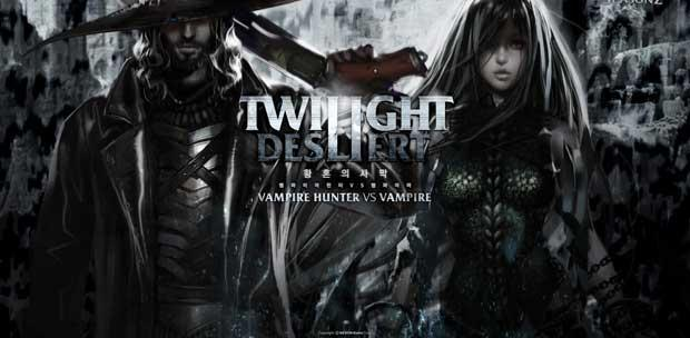 Vindictus: Twilight Desert