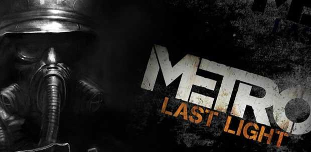 Метро 2033: Луч надежды / Metro: Last Light (Бука / Deep Silver) (RUS/ENG|MULTi9) [L] - FAIRLIGHT