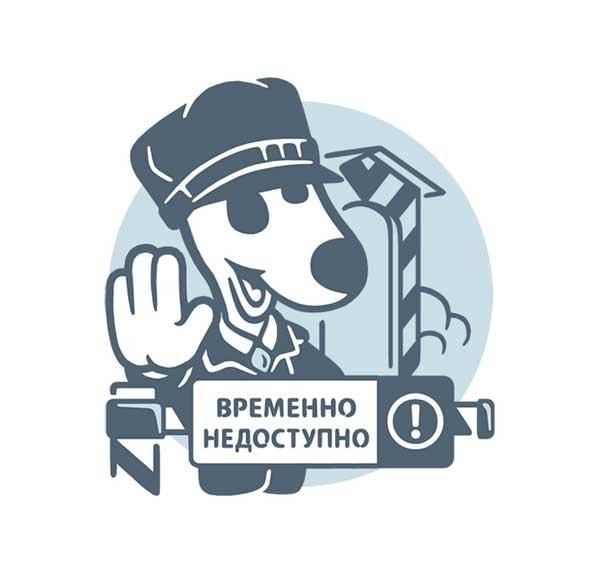 """Путь Царей / KingsRoad 2.4.0 (2014) PC """" Game Torrent - скачать игры через торрент"""