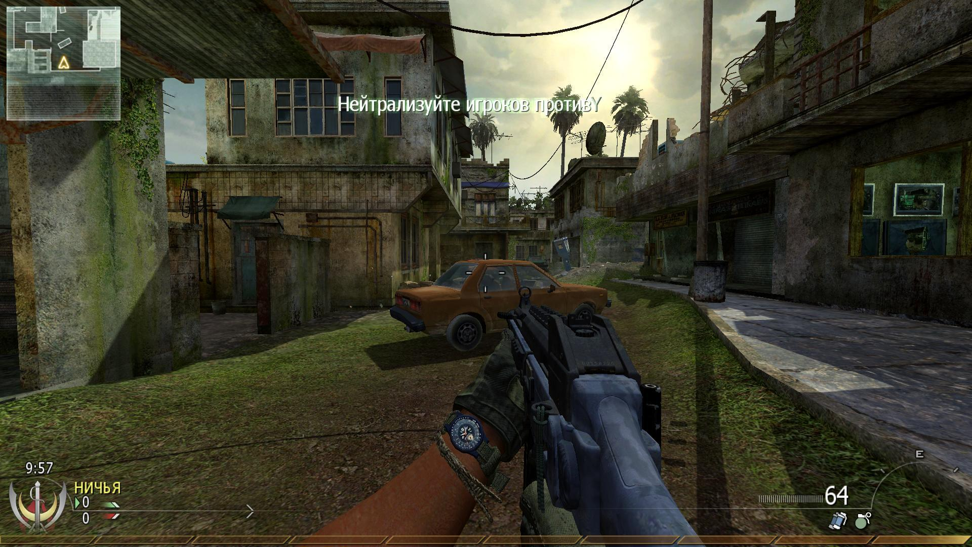 how to play modern warfare 2 multiplayer