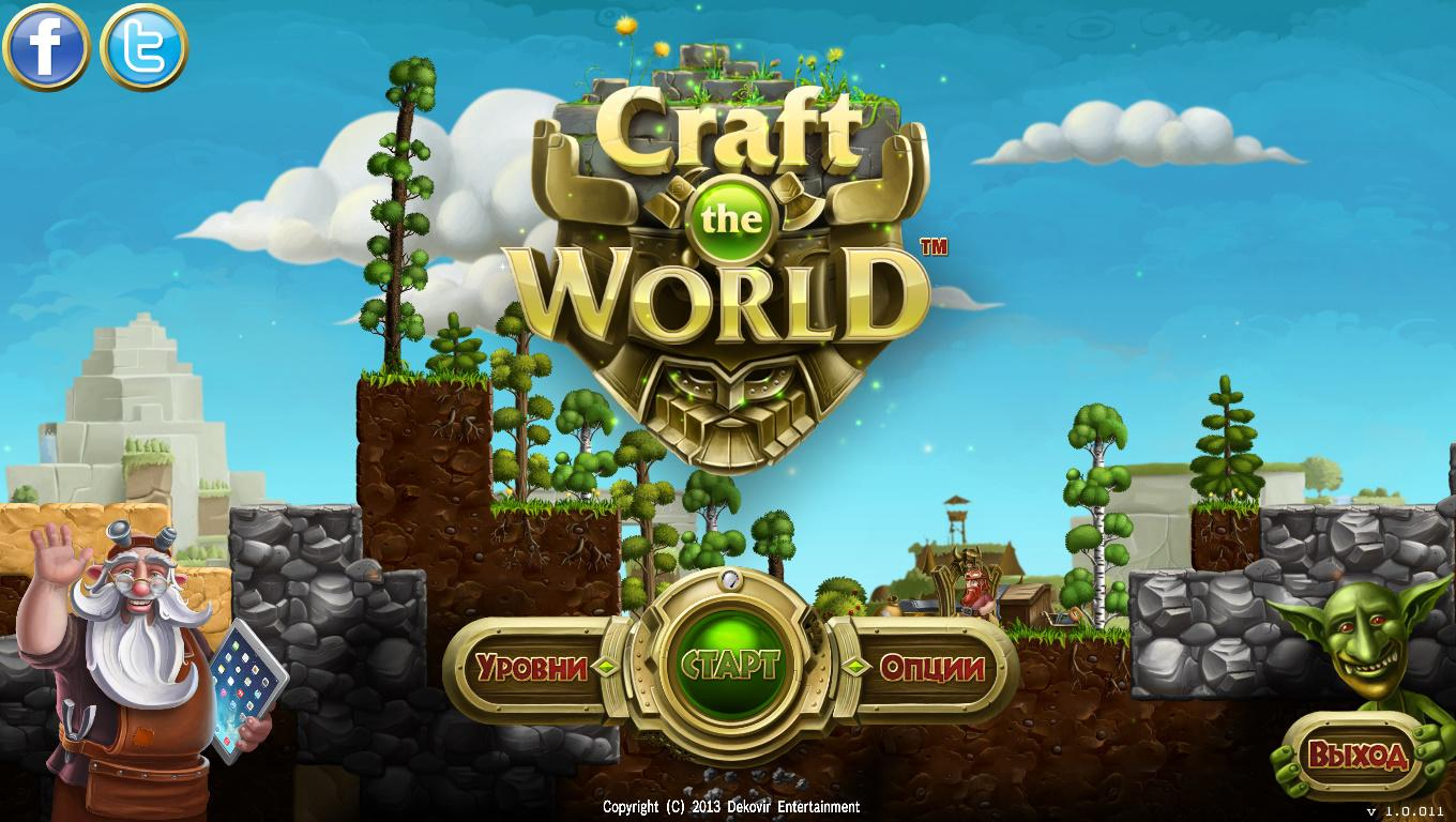 craft the world 1.0.011