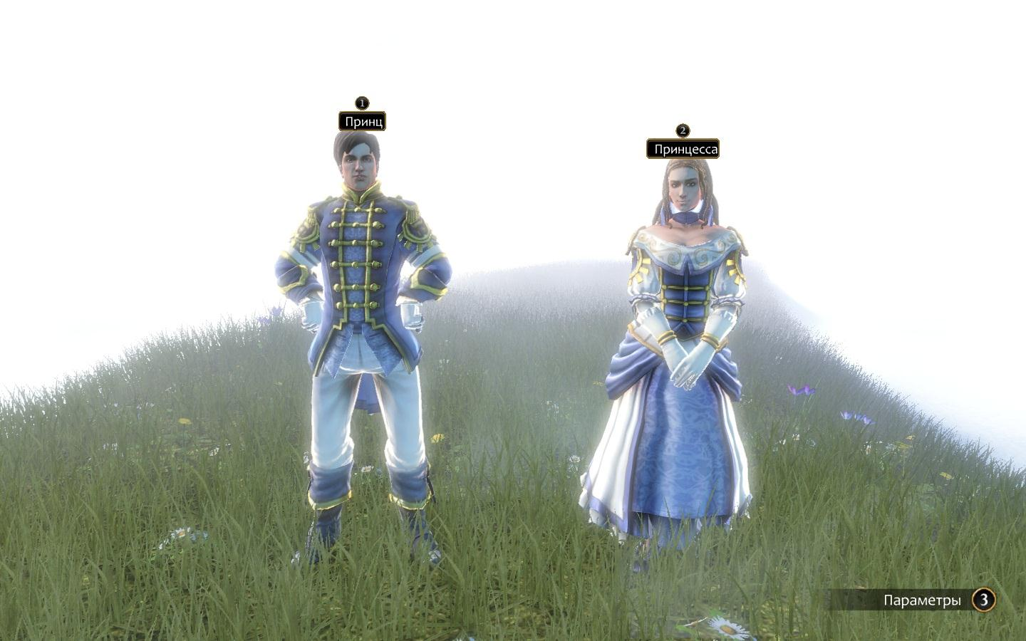 Video ze hry fable 3
