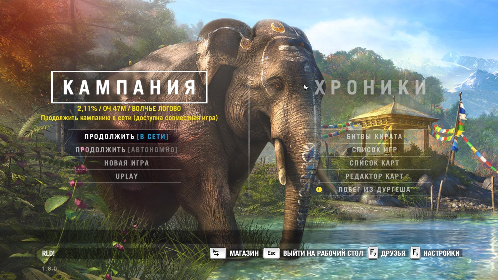 Как сделать русский язык в far cry primal uplay