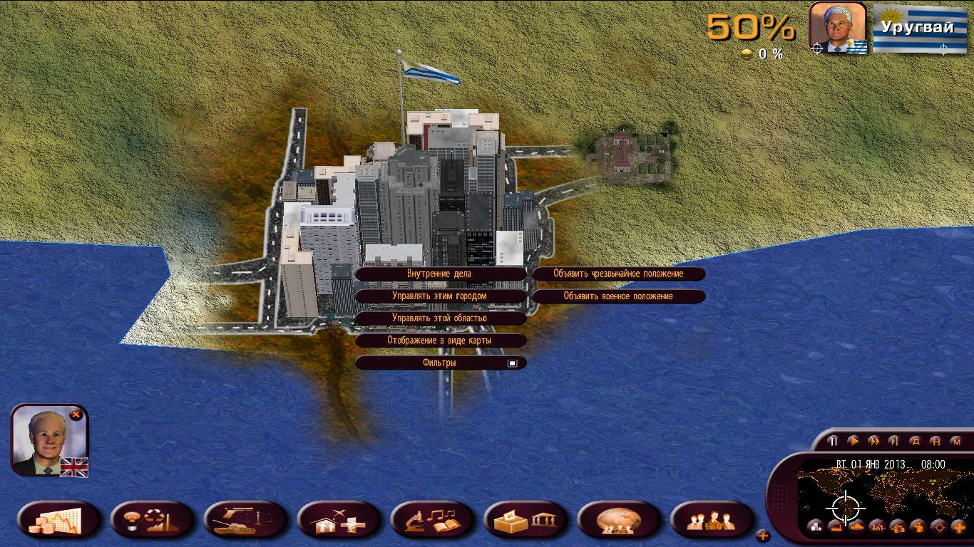 Geo-political simulator 3: masters of the world » game torrent.
