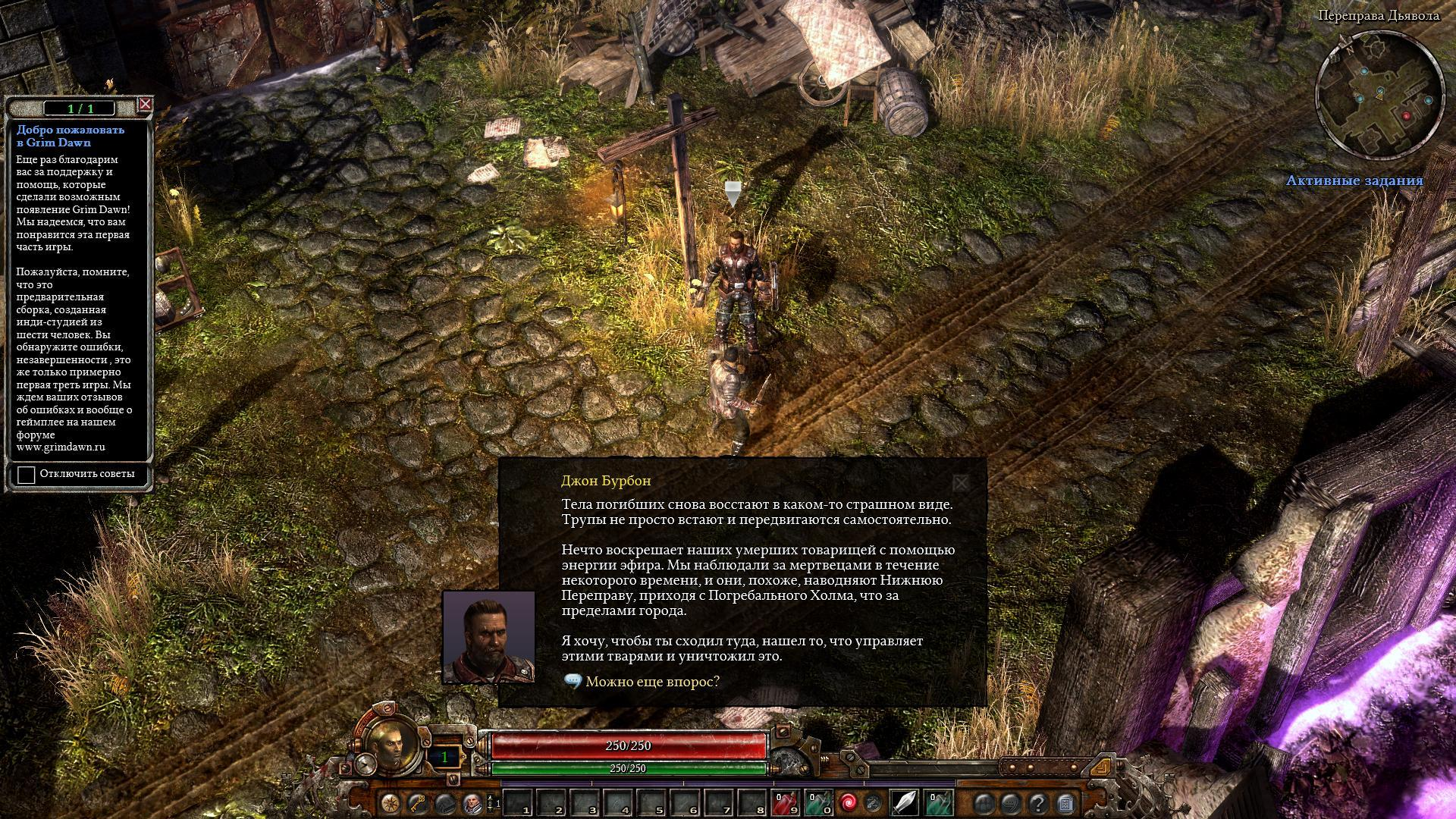 Grim Dawn (2013) PC | Steam Early Acces » Game Torrent