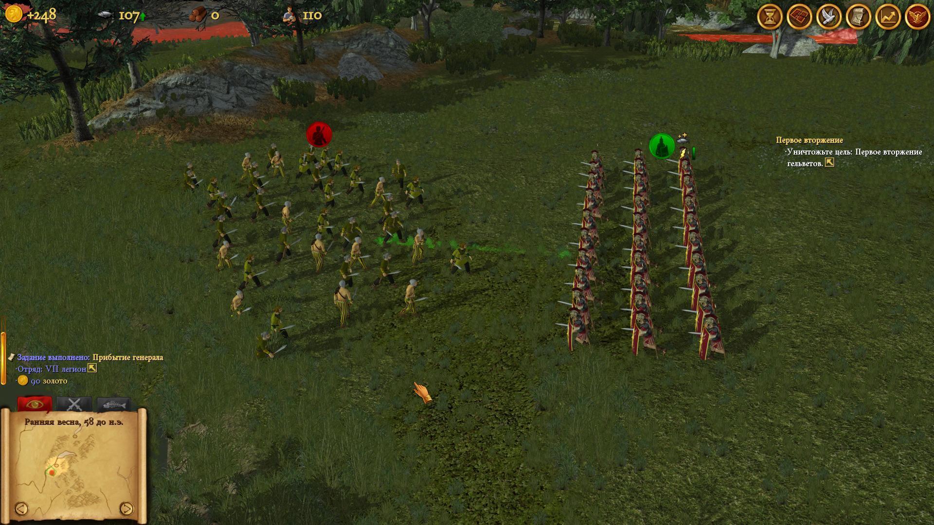 Hegemony Rome: The Rise of Caesar [v 2 2 1 + 3 DLC] (2014