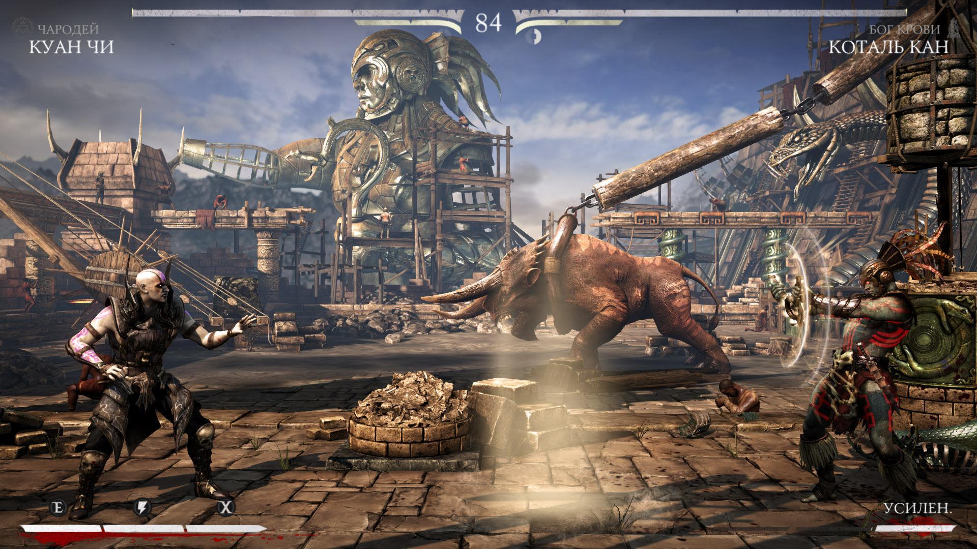 Mortal kombat x [update 2 hotfix] (2015) pc | repack от r. G.