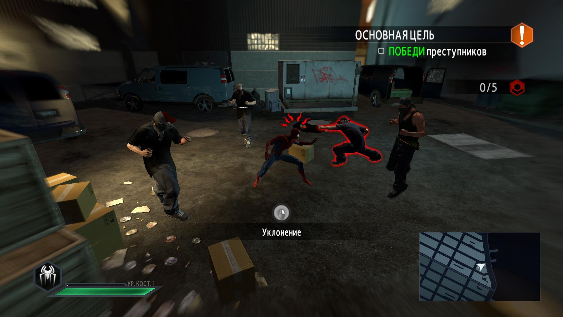 Скачай amazing spider man торрент механики prakard.