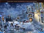 Скриншоты к Охотники за тайнами 2. Рейнклиф. Коллекционное Издание (2011) PC