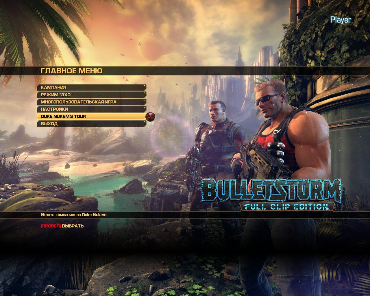 Скриншоты к Bulletstorm: Full Clip Edition (Update 2 + 1 DLC) | Repack