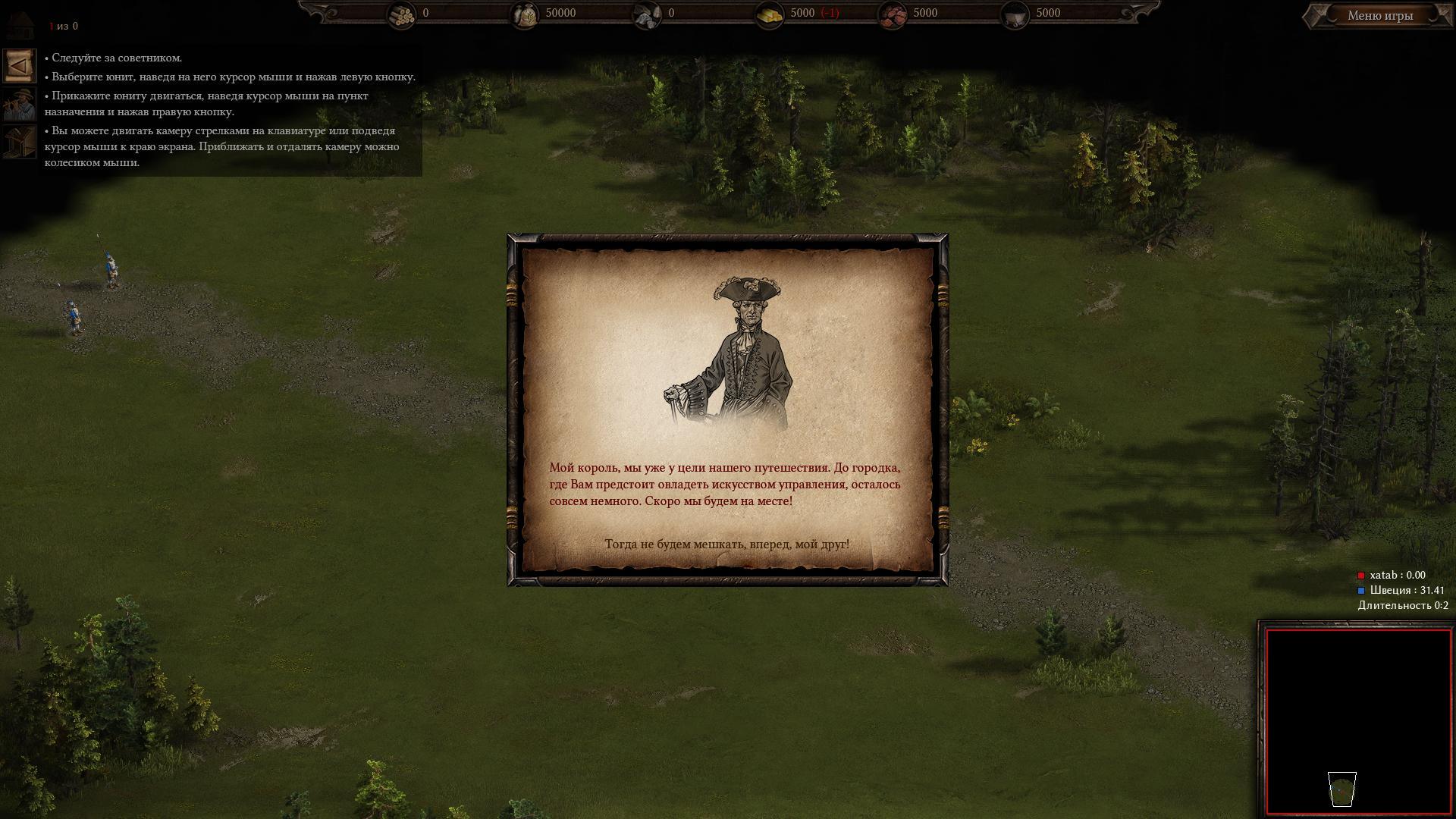 Скриншоты к Казаки 3 / Cossacks 3 (v 2.0.0.85.5767) + 7 DLC на русском языке