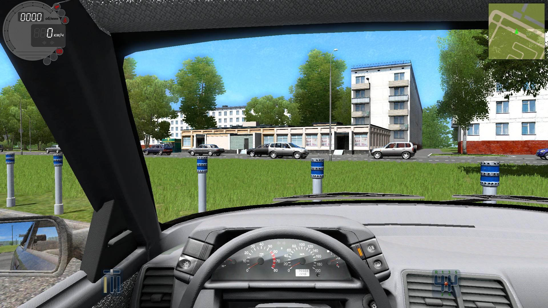 Скриншоты к City Car Driving v1.5.5 - полная версия на русском