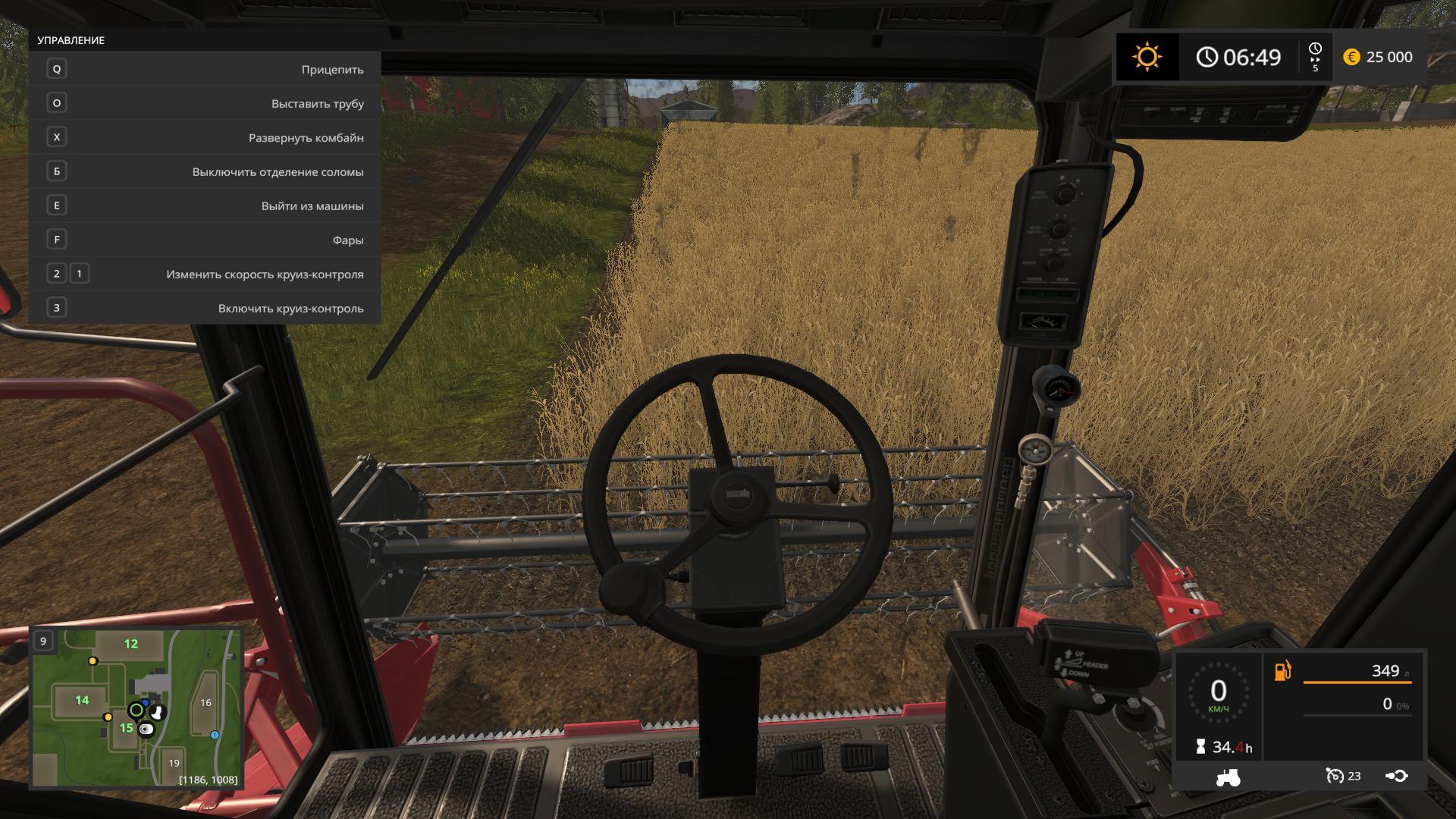 Скриншоты к Farming Simulator 17 v1.5.3.1 + 5 DLC на русском языке