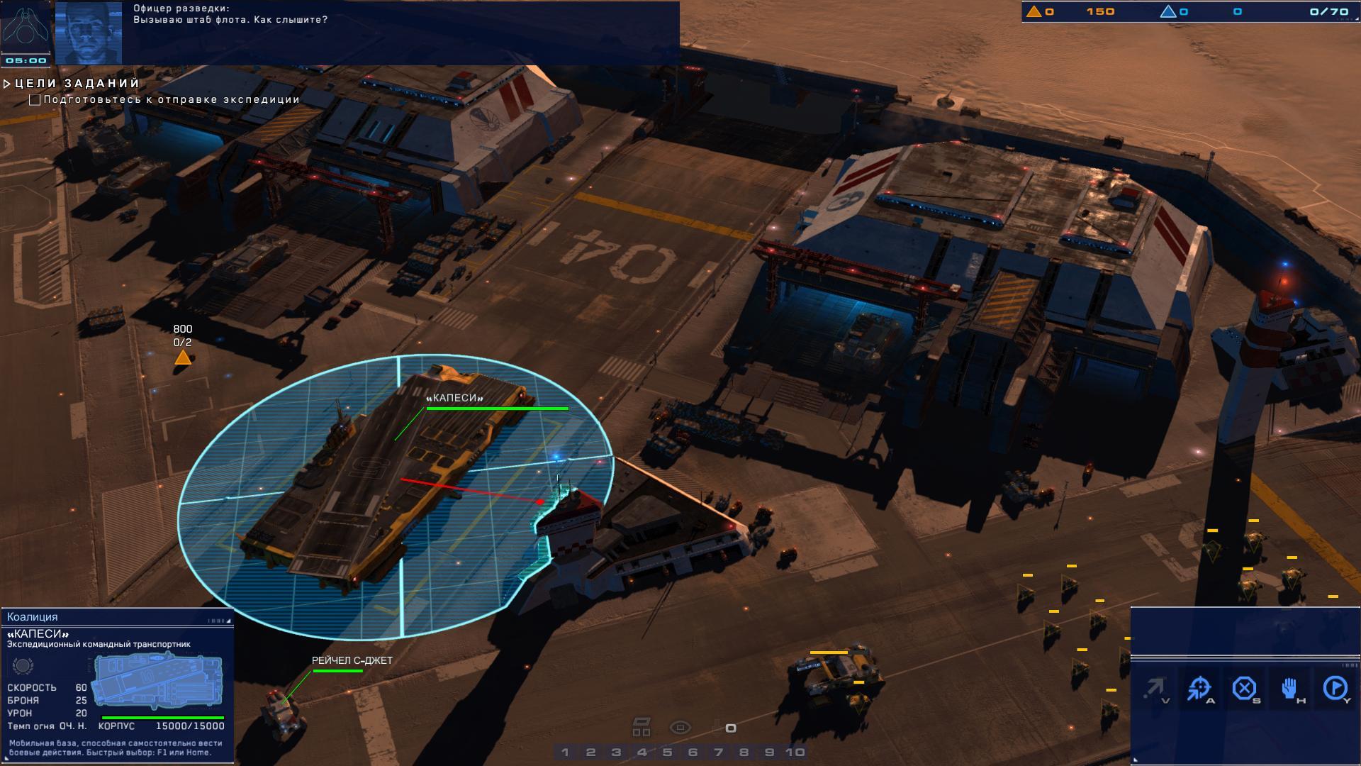Скриншоты к Homeworld: Deserts of Kharak v1.3.0 + 3 DLC на русском языке