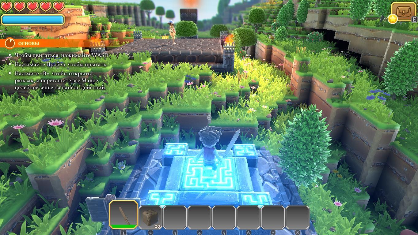 Скриншоты к Portal Knights v1.2.2 на русском