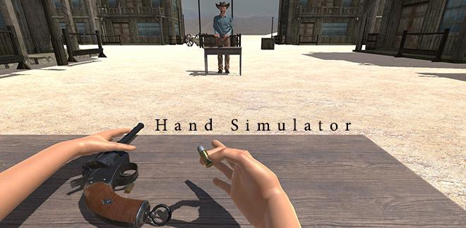 Hand Simulator v2.5 - полная версия