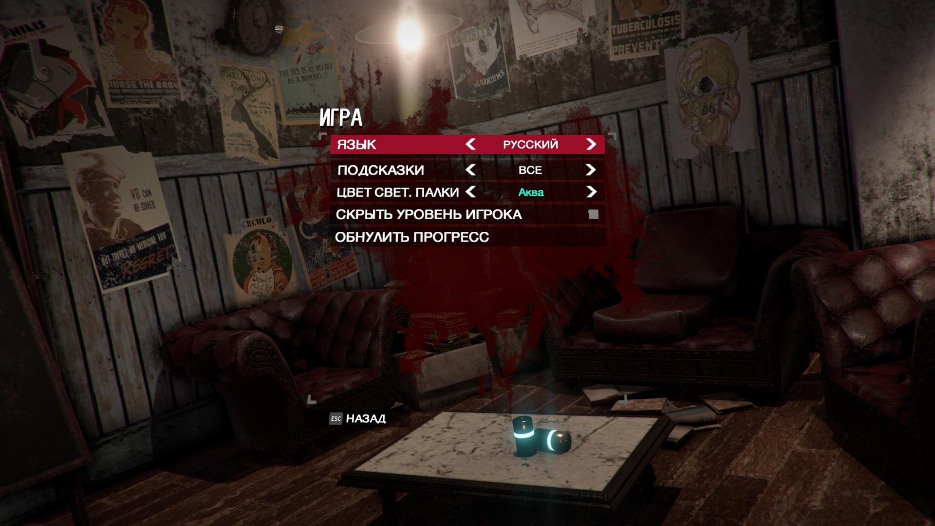 Скриншоты к White Noise 2 [Обновление v47] на русском | RePack от qoob