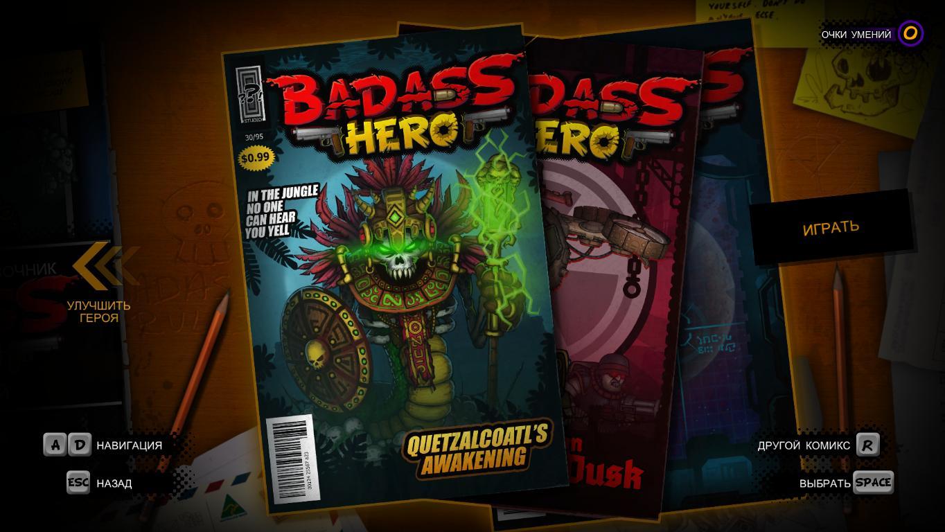 Скриншоты к Badass Hero / Крутой Герой v22 - на русском языке
