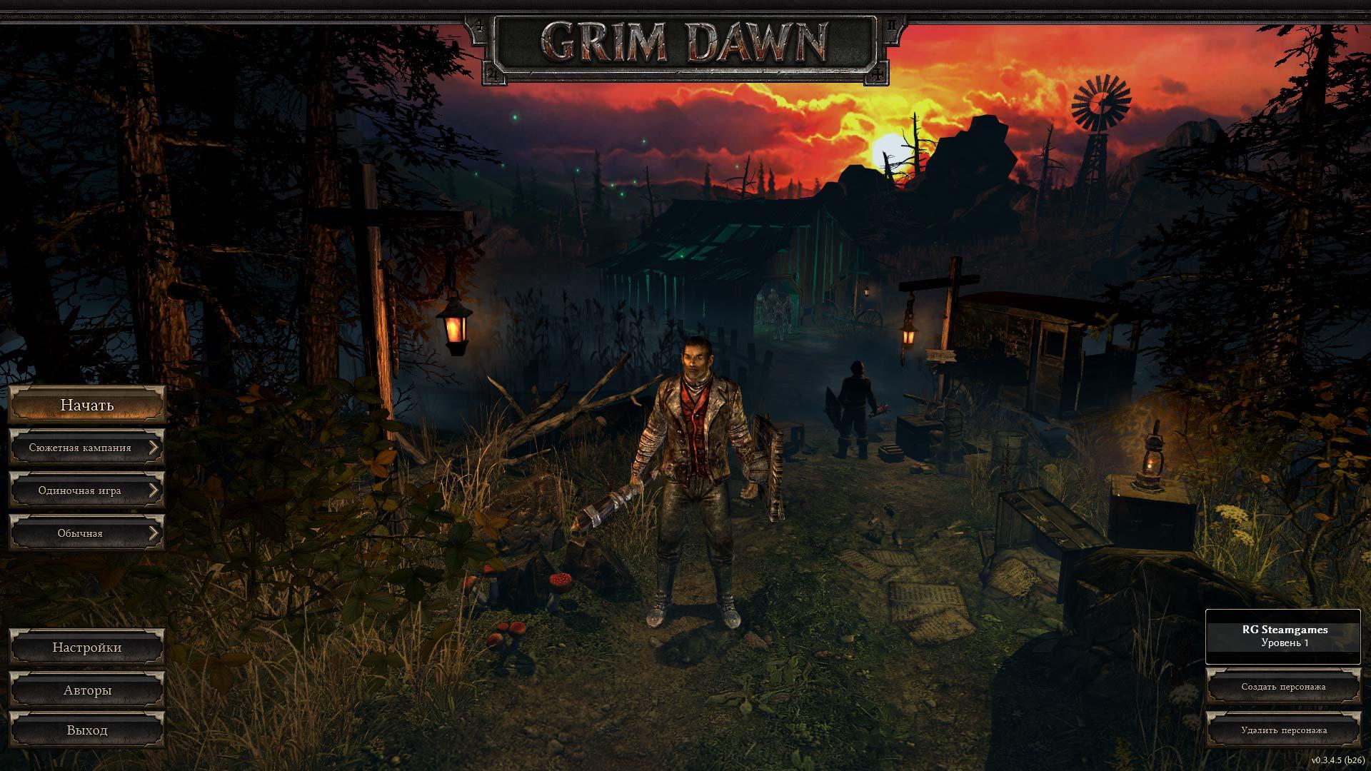 Скриншоты к Grim Dawn v1.0.6.0 на русском языке | Репак от xatab