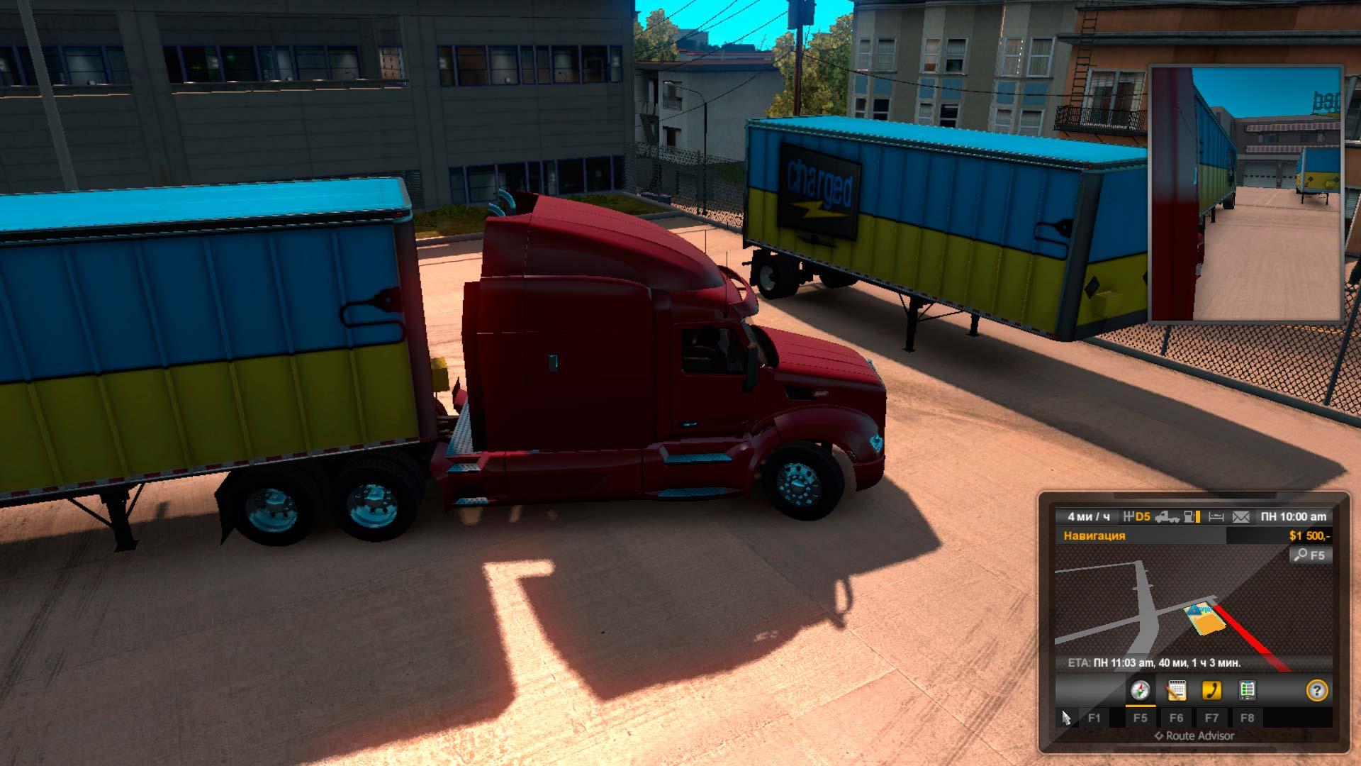 American truck simulator скачать 32 bit