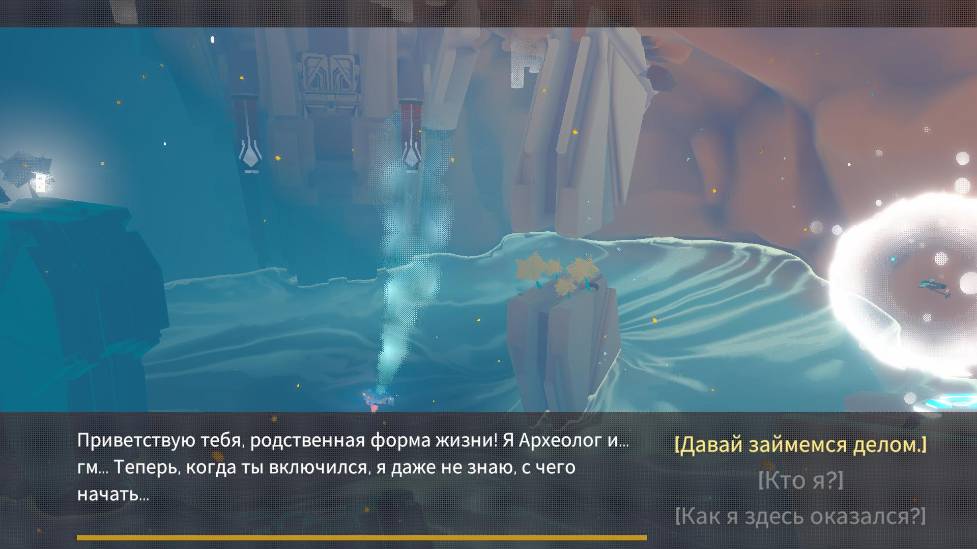 Скриншоты к InnerSpace (2018) на русском | RePack от qoob