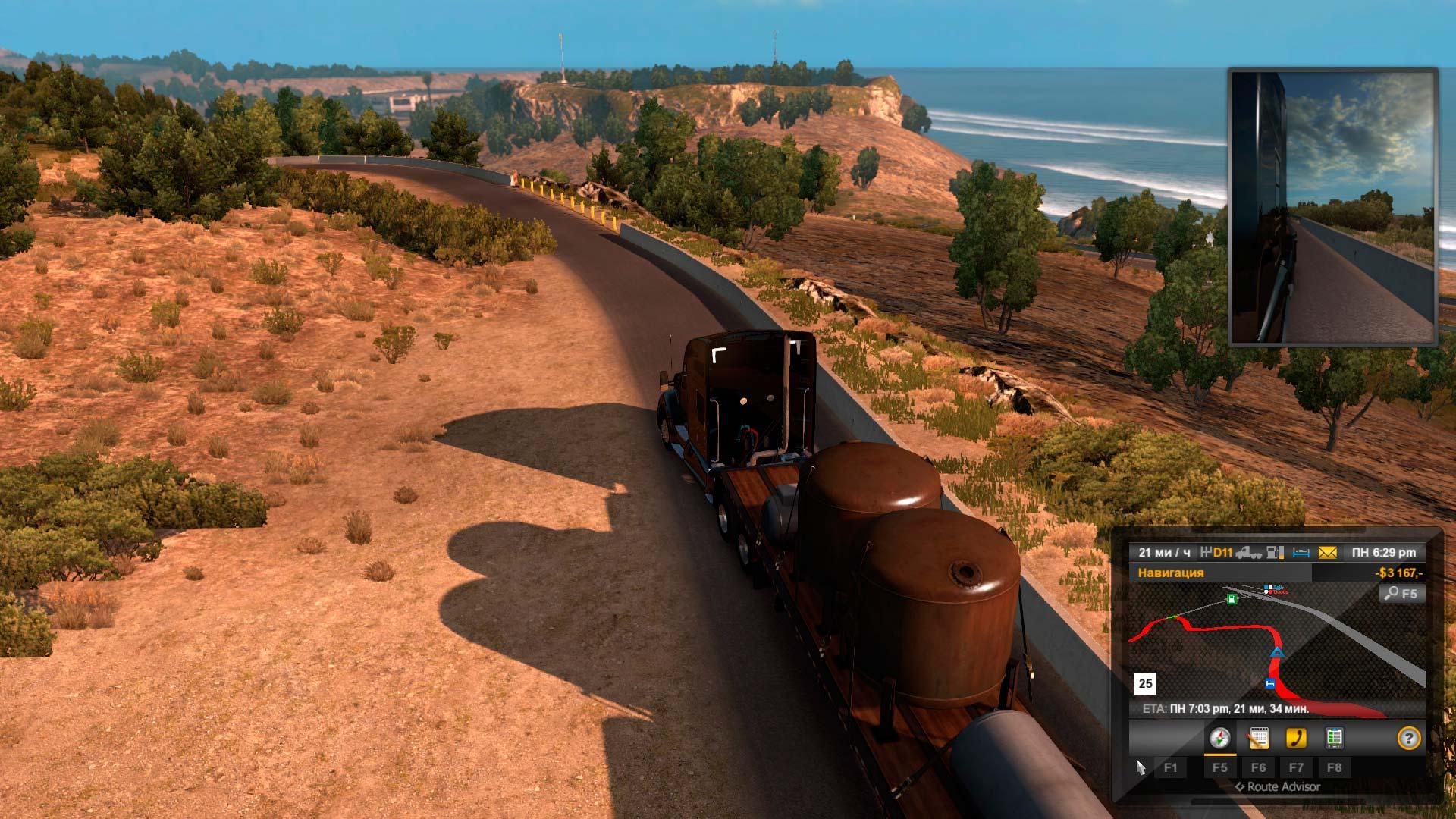 Скриншоты к American Truck Simulator (1.30.0.1s) PC на русском | RePack от xatab