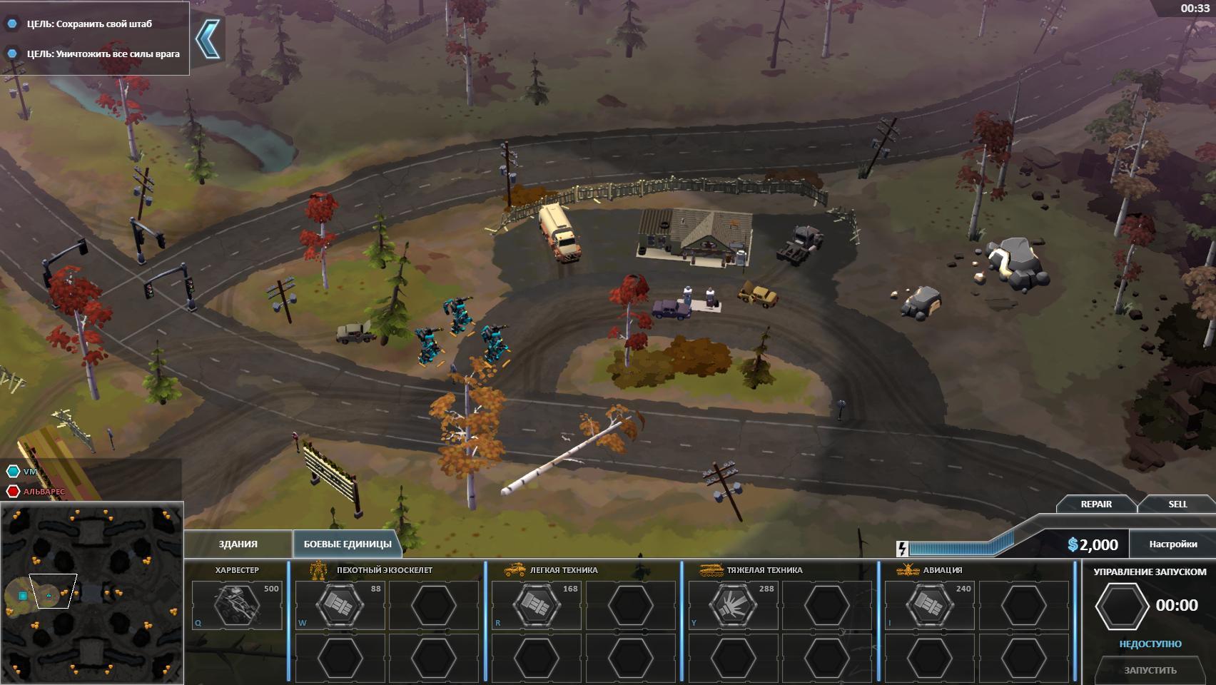 Скриншоты к Forged Battalion v0.133 - на русском языке