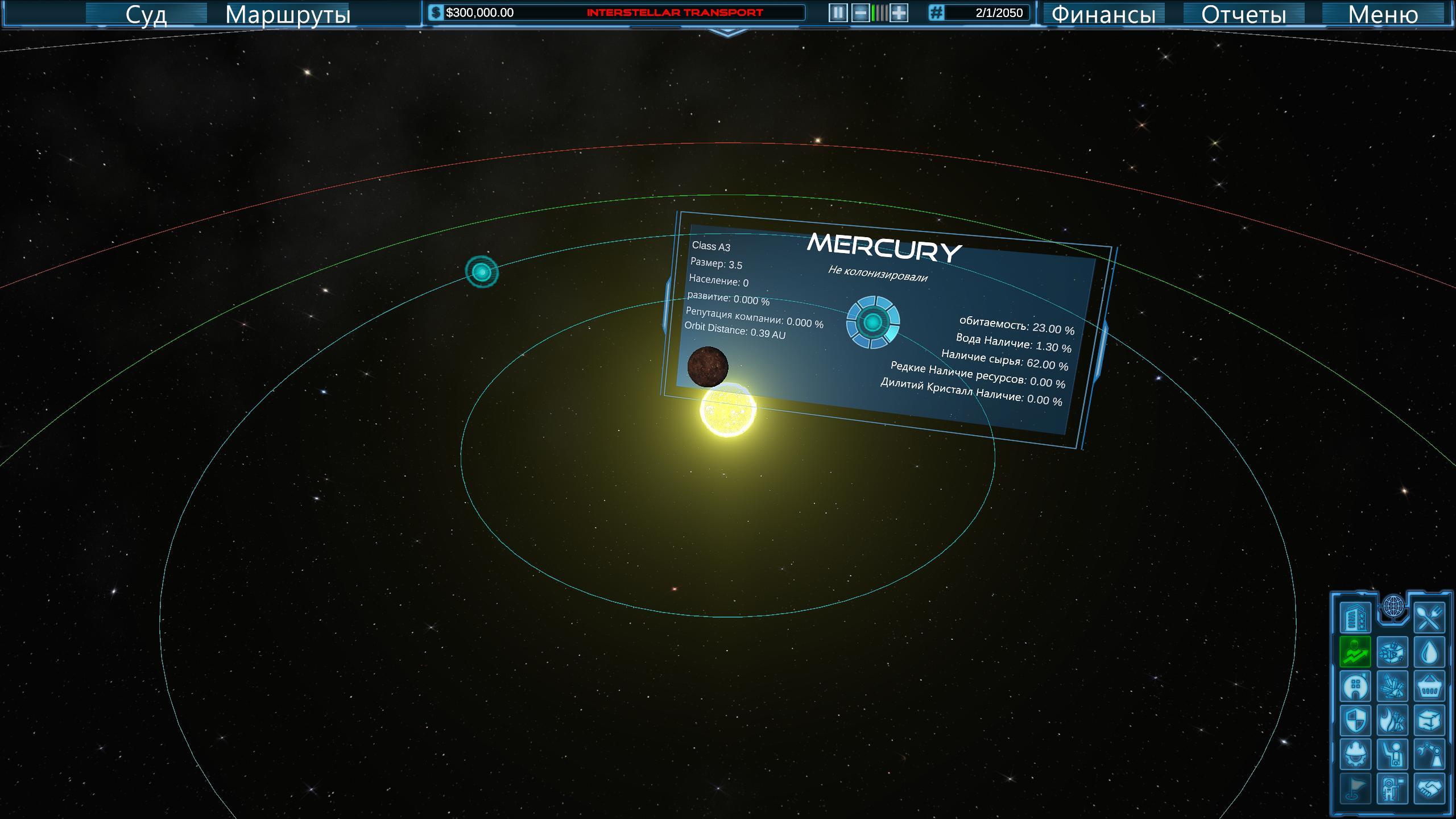 Скриншоты к Interstellar Transport Company v0.2.8 - полная версия