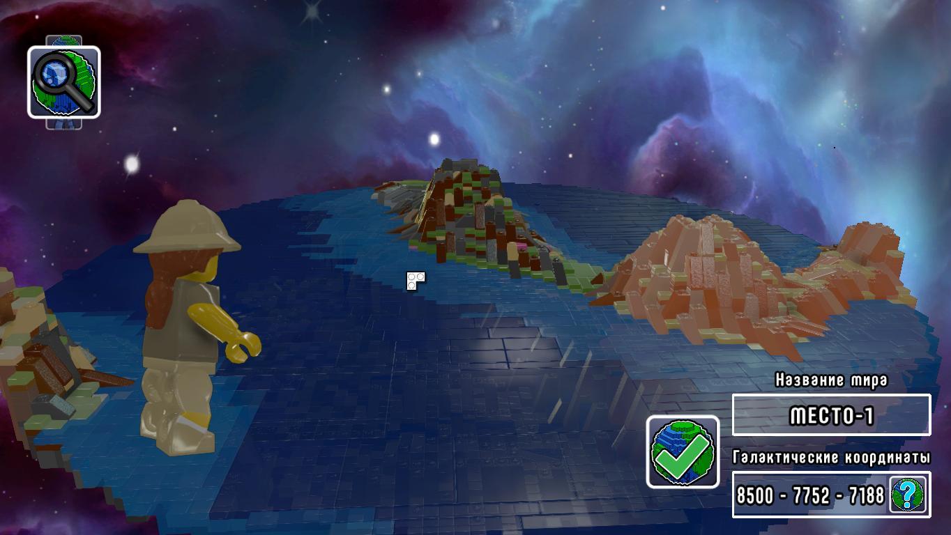 Скриншоты к LEGO Worlds [v03/02/2018] + DLC - полная версия на русском