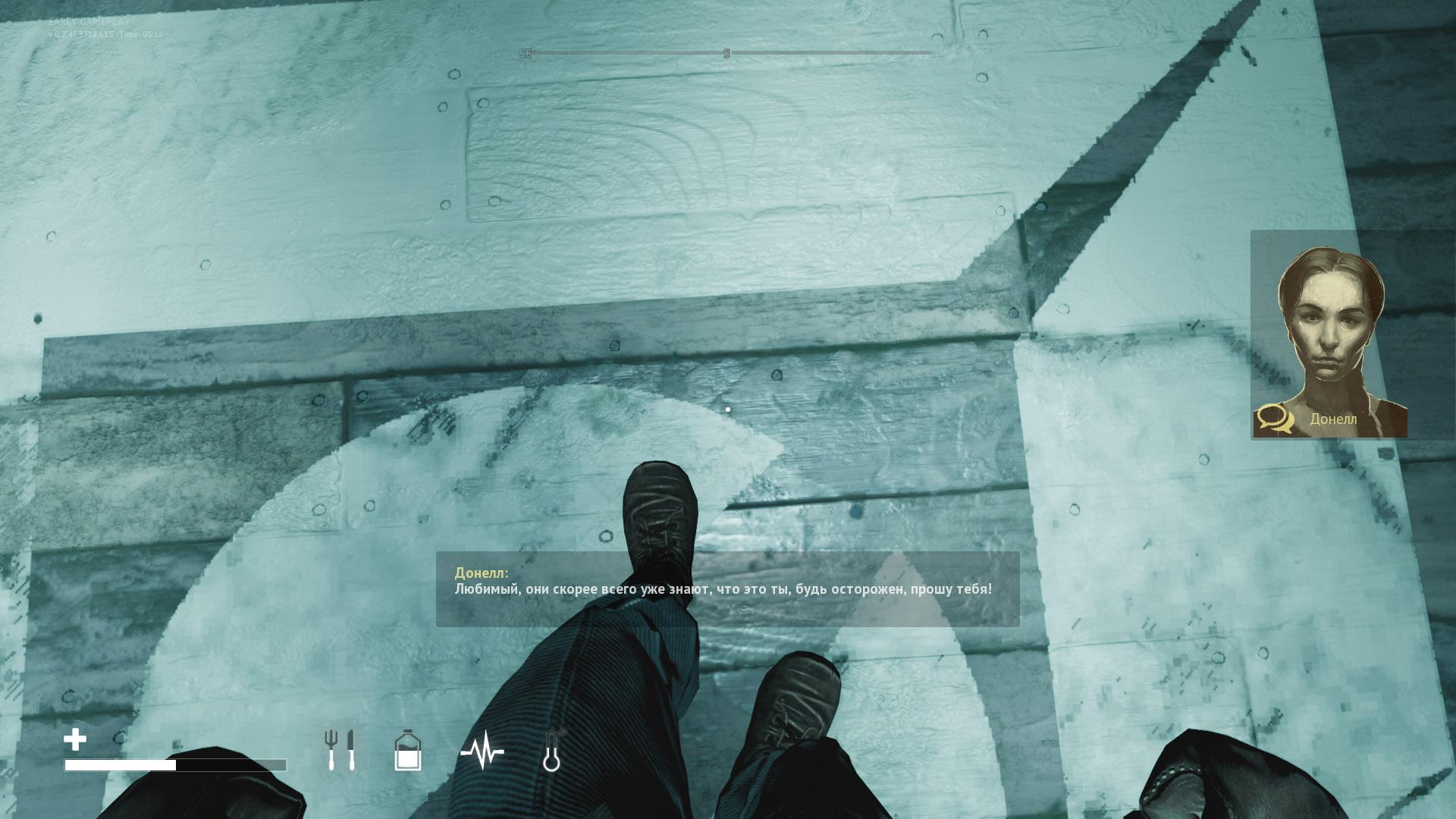 Скриншоты к Desolate v0.8.0.0 на русском языке (Onine/Singleplayer) | Репак от xatab