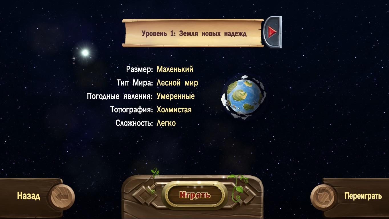 Скриншоты к Craft The World v1.4.014 на русском языке новая версия + DLC