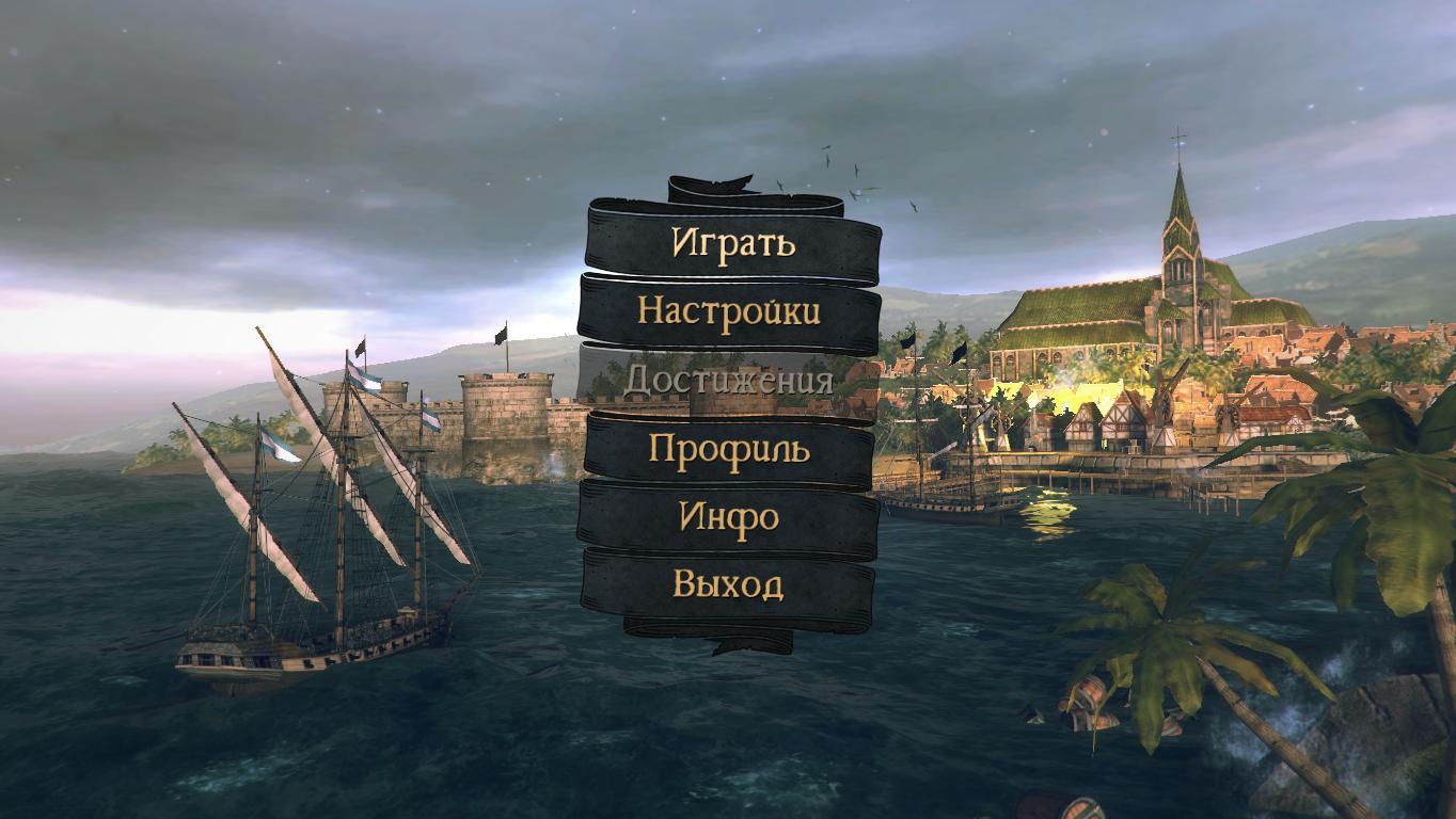 Скриншоты к Tempest v1.2.0 полная версия на русском + DLC