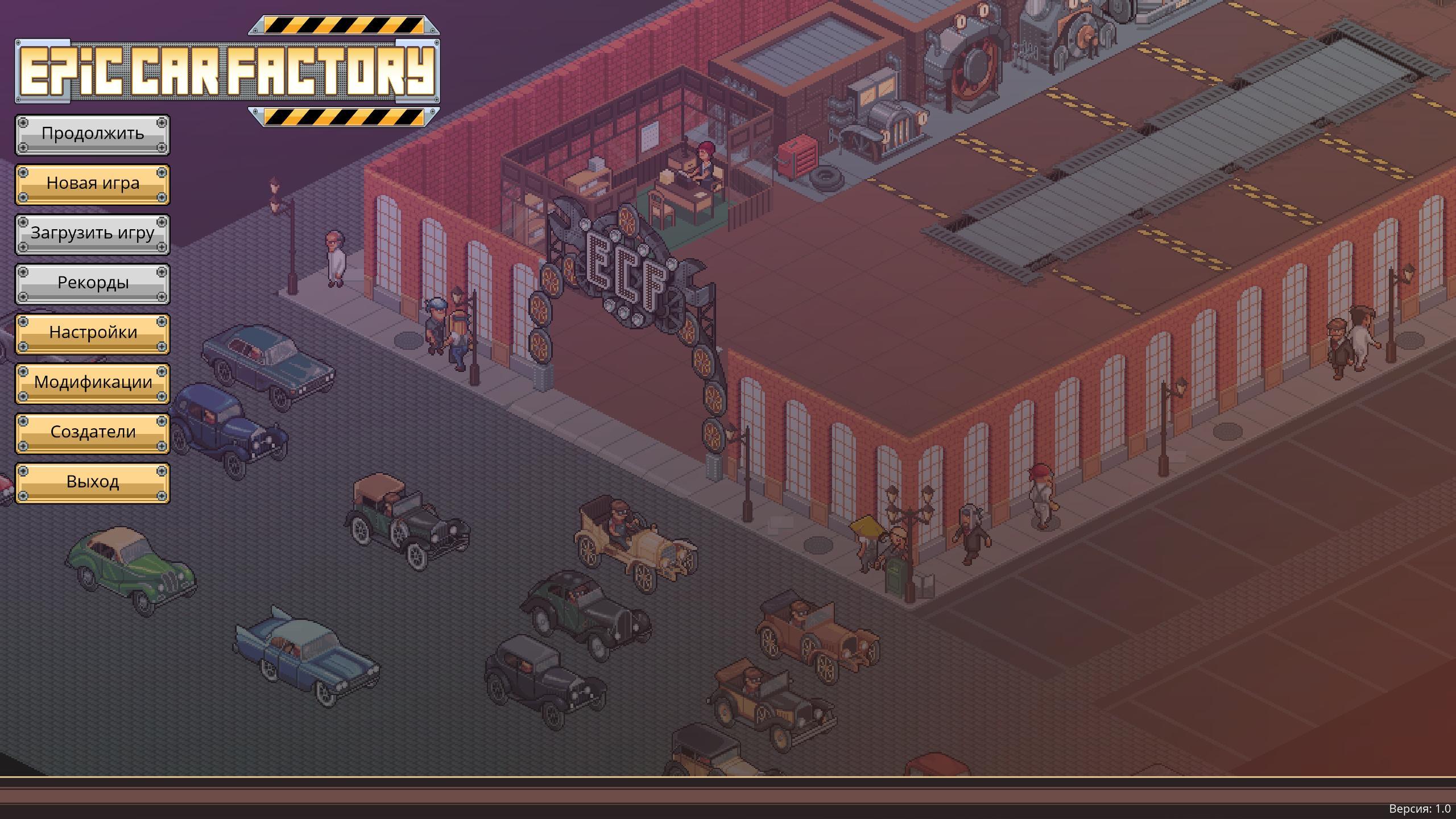 Скриншоты к Epic Car Factory [2018] PC