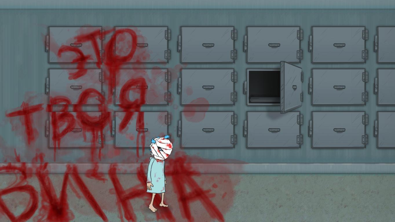 Скриншоты к Sally Face [Эпизоды 1-4] (v1.4.12) – на русском языке