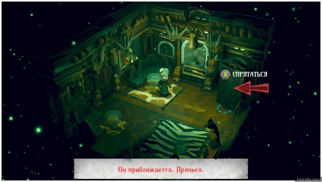 Скриншоты к The Sexy Brutale на русском языке